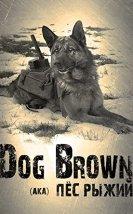 Red Dog İzle