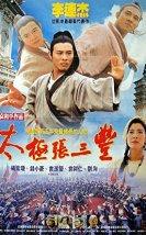 Tai-Chi Master İzle