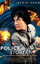 Süper Polis İzle
