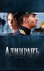 Amiral İzle