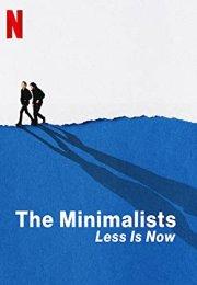 The Minimalists Less Is Now İzle