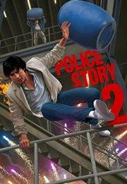 Süper Polis 2 İzle