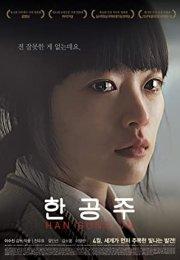 Han Gong-ju İzle